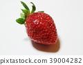 草莓 水果 大珠子 39004282