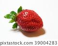 草莓 水果 大珠子 39004283