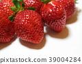 草莓 水果 大珠子 39004284