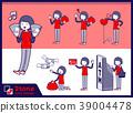 红 双色 单色调 39004478