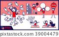 矢量 红 双色 39004479