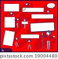红 双色 单色调 39004480