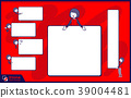 矢量 红 双色 39004481