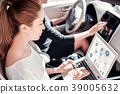 Busy smart woman working with the laptop being in 39005632