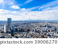 City View, cityscape, bird's-eye view 39006270