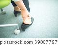 靴擦れ 39007797