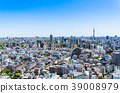 City View, cityscape, bird's-eye view 39008979