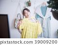 วิถีชีวิต,ไลฟ์สไตล์,ผู้หญิง 39009200