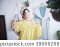 วิถีชีวิต,ไลฟ์สไตล์,ผู้หญิง 39009208