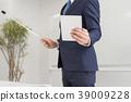 회의실의 이미지 39009228