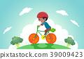 Stickman Kid Boy Vegetable Bike Ride Illustration 39009423