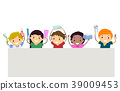 Stickman Kids Hygiene Objects Banner Illustration 39009453