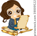 Kid Girl Read Scroll Illustration 39009522