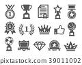 award icon awards 39011092