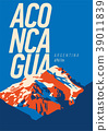 Aconcagua in Andes, Argentina outdoor adventure 39011839