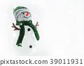 Christmas background with Christmas tree 39011931
