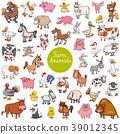 animals set character 39012345