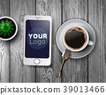 커피, 컵, 잔 39013466