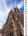 sagrada familia, spain, spanish 39013486