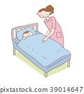 어린이 침대 병원 39014647