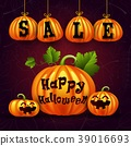 Halloween Pumpkin Sale Banner 39016693