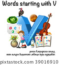 Worksheet for words starting with V 39016910