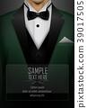 Green tuxedo bow tie illustration 39017505