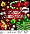 Christmas greeting card with gift box and colorful 39017661