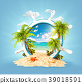 Tropical landscape in a helm 39018591