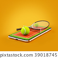 Unusual 3d illustration of a tennis ball 39018745