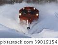 제설, 적설, 눈이 쌓임 39019154