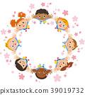 幼儿园入园 39019732