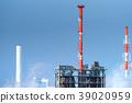 공장의 굴뚝 39020959