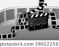 사진기법, 사진술, 영상 39022256