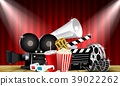 Red curtain cinemas films on the stage with stage  39022262