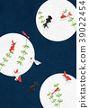 Japanese Paper Texture Goldfish Aquarium 39022454