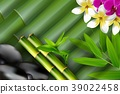 Bamboo, stones, bamboo leaf and flower background. 39022458