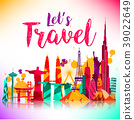 Travel and tourism of silhouettes icons background 39022649