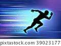 runner man male 39023177