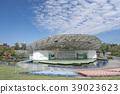 Kaiseisankoen Park Isuzu Lake Kaiseisan Amphitheatre ส่องประกายในท้องฟ้าสีครามสดใส 39023623