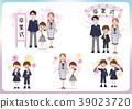 小學生 畢業典禮 畢業生 39023720