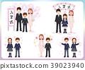 初中生 中學生 入學典禮 39023940