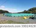 福島縣 輻射 放射性 39024028