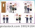 初中生 中學生 入學典禮 39024164