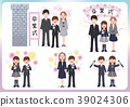 初中生 中學生 畢業典禮 39024306