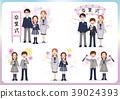 初中生 中學生 畢業典禮 39024393