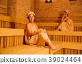 사우나 온천 친구 목욕 휴식 여성 39024464
