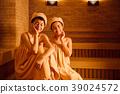 사우나 온천 휴식 여성 39024572