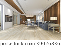 luxury and modern living room near kitchen 39026836