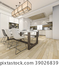 table modern dining 39026839